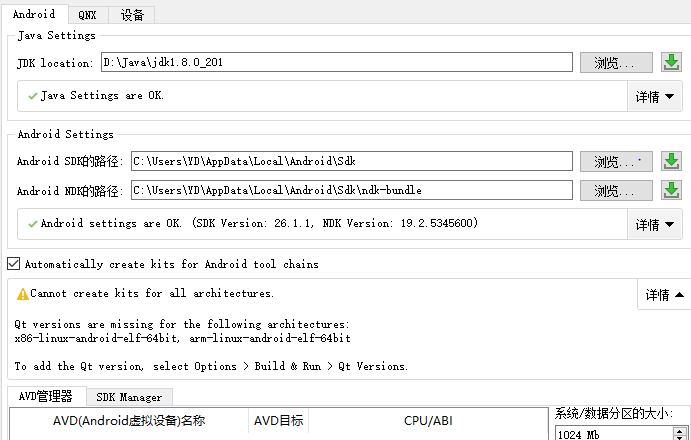 Qt 5 9 7, can't compile to Android, arm-linux-android-elf-64bit,x86