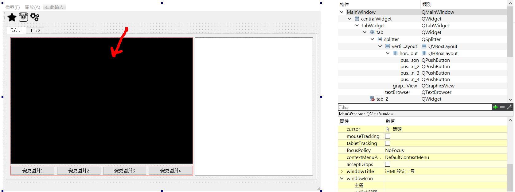 0_1558538615735_91c7d8aa-8bd8-4fcf-917a-a6010164f166-image.png