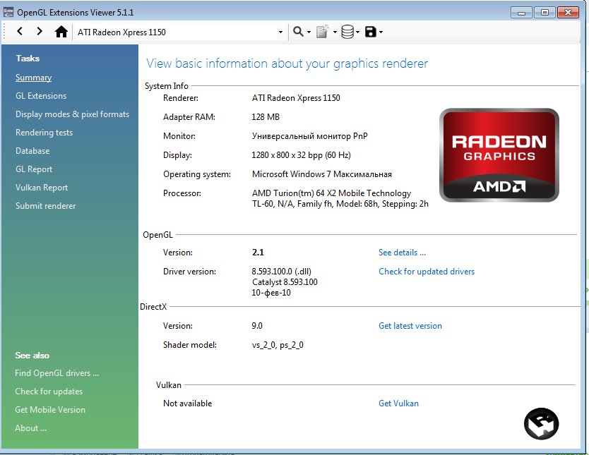 ati radeon xpress 1150 secondary driver download windows 7
