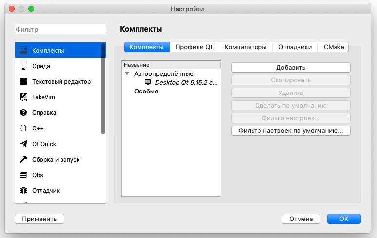 screen 2021-04-14 в 13.01.09.png