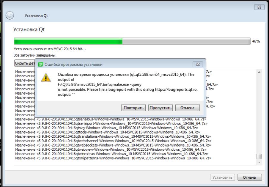 Install Qt 5 9 8 on Windows 7 x32 | Qt Forum