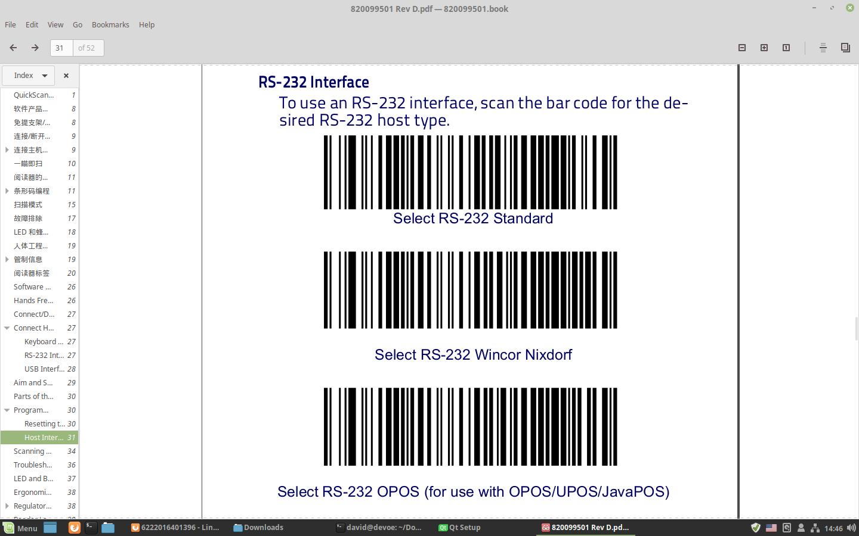 0_1534682994843_f52d64be-c499-4ed8-8c2d-61bd38a1de84-image.png