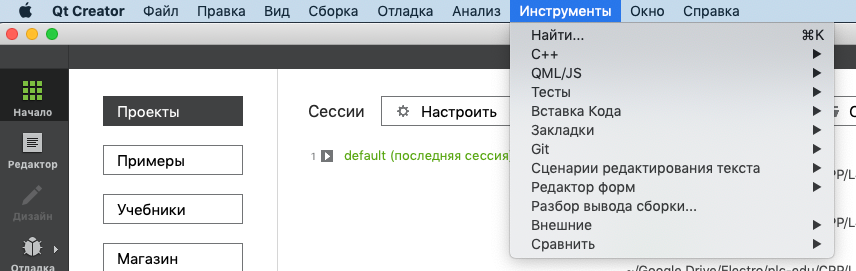 screen 2021-04-14 в 10.33.25.png