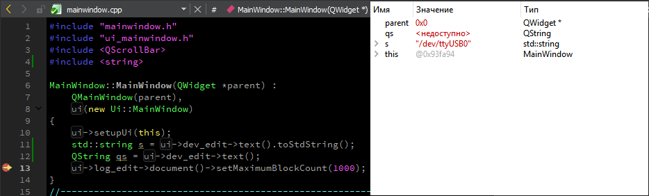 0_1536522229480_cdb-debug.png