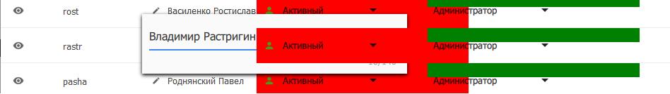 0_1503321937595_Безымянный.png