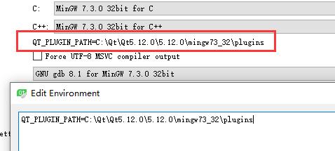 QT 5 12 make Mingw 32 release | Qt Forum